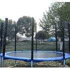 not specified [Christmas Sales]Homcom 8ft Trampoline Replacement Net